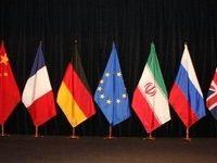 واکنش اروپا به تهدید جدید ترامپ علیه ایران