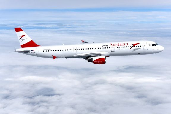 آشنایی با خطوط هوایی اتریشی