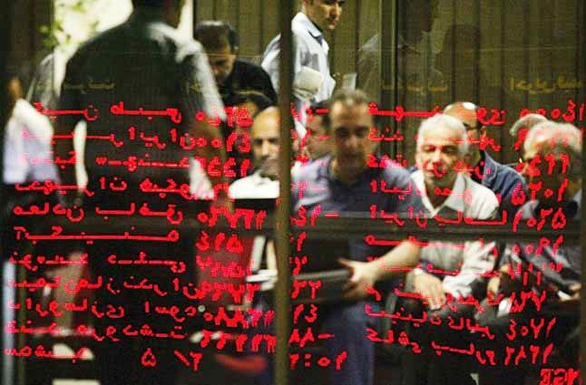 فوری/ تخلف و سوءاستفاده دولت روحانی در بورس!