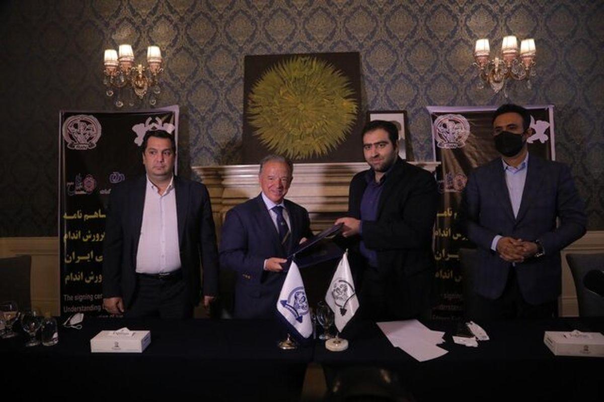 امضای تفاهم نامه همکاری میان فدراسیون جهانی بدنسازی و ایران