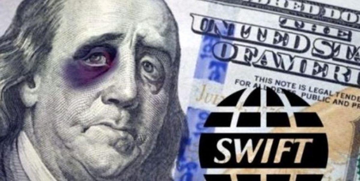ضربه سخت به تسلط دلار آمریکا بر مبادلات جهان با تحریم سوئیفتی ایران