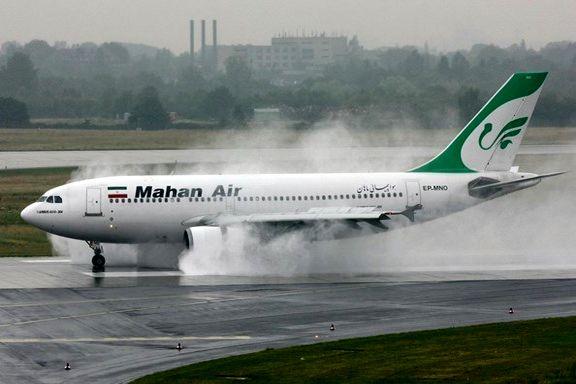 ماهان دلیل پرواز به چین را اعلام کرد