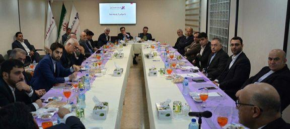 نشست شورای مدیران عامل گروه اقتصاد نوین در محل شرکت لیزینگ اقتصاد نوین