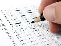 نتایج آزمون ارشد فردا اعلام میشود