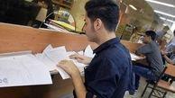 21هزار دانشجو ارز 4200تومانی دریافت کردند