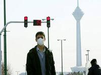 توصیههای اورژانسی در آلودگی هوا