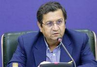 برنامه جدید ایران برای تهاتر نفت با کالا/ در نیمه دوم سال تجارت خارجی افزایش مییابد