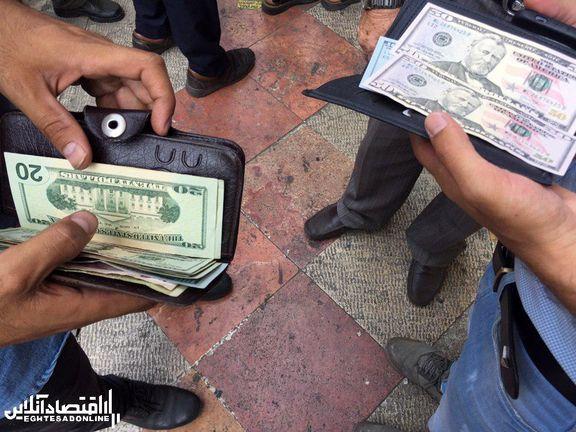 نرخ ارز صرافى ملى در اولین روز هفته