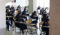 شرایط اختصاصی استخدام بیش از ۲۷هزار معلم +جزییات
