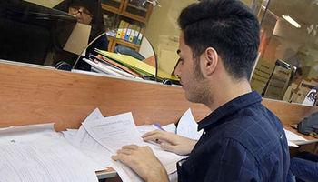 جزئیات دریافت وامهای دانشجویی علوم پزشکی