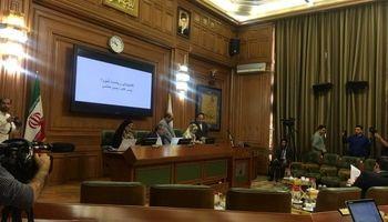 تصویب کلیات لایحه تعیین بهای بلیت موزه نقشه تهران