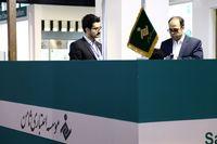 واکنش هیجانی سپردهگذاران مؤسسه ثامن به شایعه ادغام/ هیچ سپردهای در فرآیند ادغام از بین نمیرود
