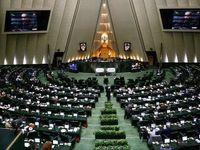 پیمانکاران مجاز به استفاده از اوراق تسویه خزانه برای تسویه مالیات و عوارض شدند