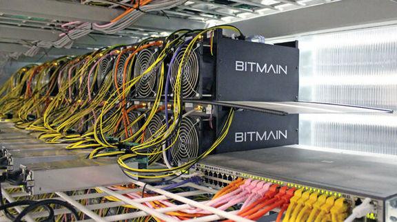 کشف ۳۸ دستگاه استخراج بیت کوین