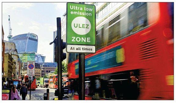 طرح ترافیک، ناجی هوای لندن