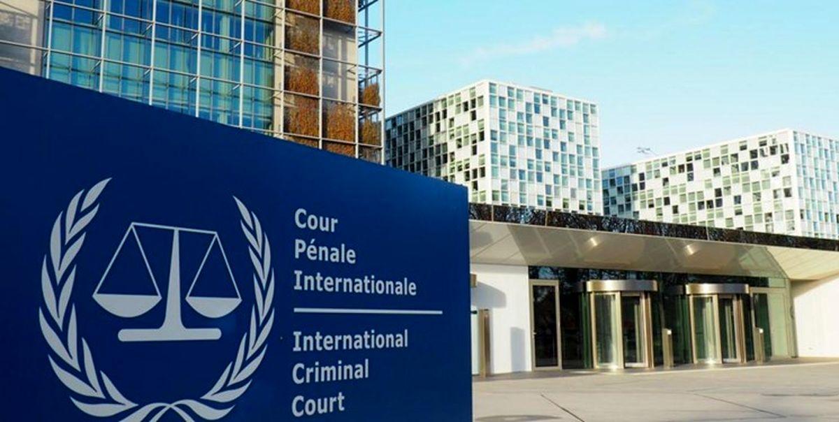 هشدار  دیوان بین المللی کیفری در خصوص جنایات رژیم صهیونیستی