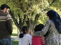 6راه متنوع برای با خانواده بودن