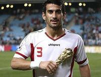 تصویر جدید فوتبالیست معروف ایرانی با همسرش +عکس