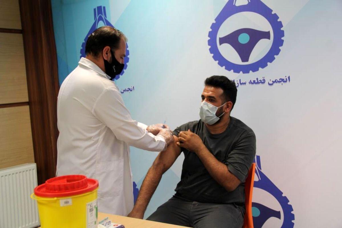 واکسیناسیون ۱۵هزار نفر پرسنل قطعه سازان خودرو آغاز شد