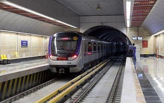 دستگیری مامورقلابی اسلحه به دست در مترو