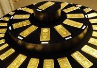 ۷ درصد؛ افزایش قیمت طلا در سال ۲۰۱۷