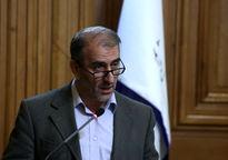 رصد چالههای تهران با اسکنر قرضی