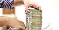 جزئیات پرداخت تسهیلات یک میلیون تومانی اعلام شد