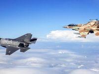 لحظه حمله جنگندهها به هواپیمای ایران +فیلم