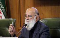 تخفیف ۲۵درصدی عوارض شهرداری برای تهرانی ها
