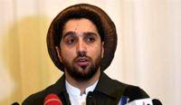 ابراز آمادگی احمد مسعود برای گفت وگو در صورت خروج طالبان از پنجشیر