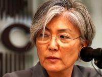 درخواست سئول معافیت از تحریمهای ایران