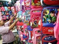 کاهش واردات کیف مدارس