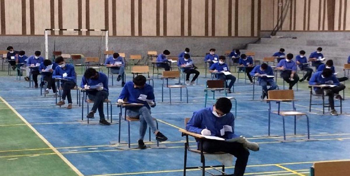 زمان آزمون مرحله دوم المپیاد دانش آموزی