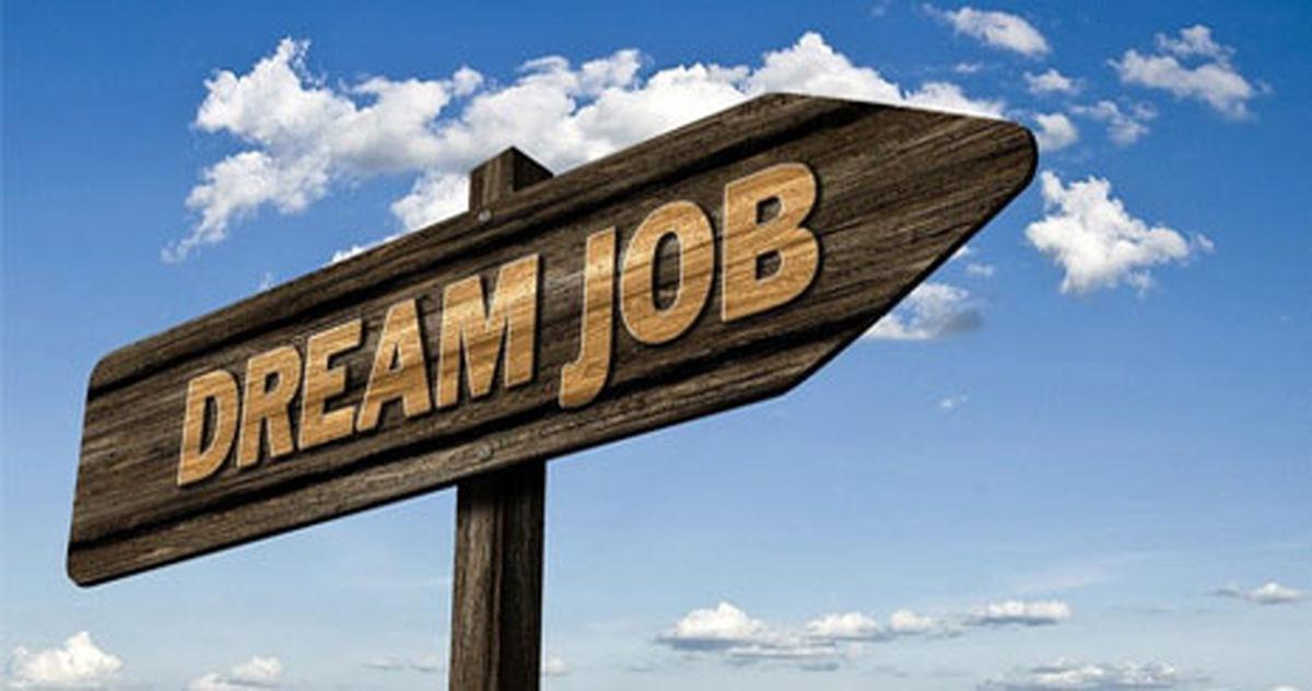 چگونه به شغل رویایی خود دست پیدا کنیم ؟