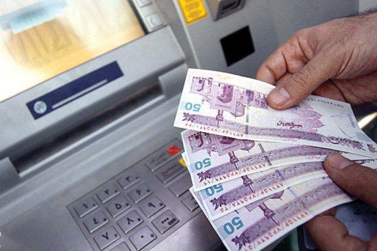 ۸۰میلیون ایرانی یارانه نقدی میگیرند