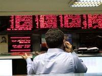 سهام بنیادی رشد مناسبی دارند اما قیمتشان به سرعت بالا نمیرود/  اکنون آرامش در بازار حاکم است