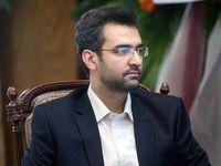 توضیح وزیر ارتباطات در رابطه با فیلترینگ تلگرام