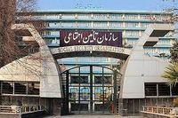 تعطیلی شعب تامین اجتماعی تهران در روزهای پنج شنبه