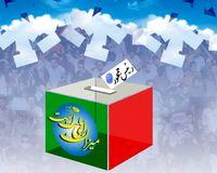 تکذیبیه ستاد انتخاباتی حسن روحانی