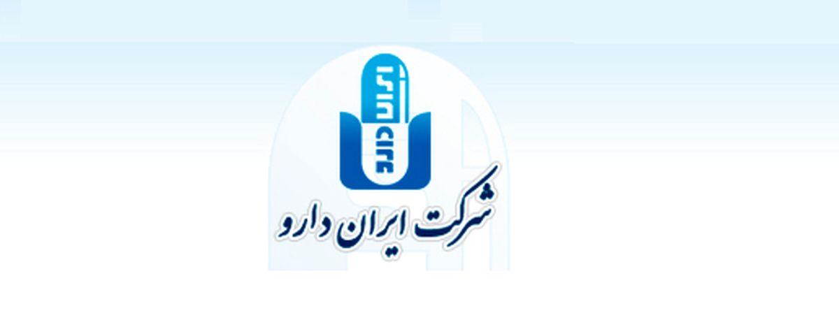 مشخص شدن مدیرعامل جدید ایران دارو