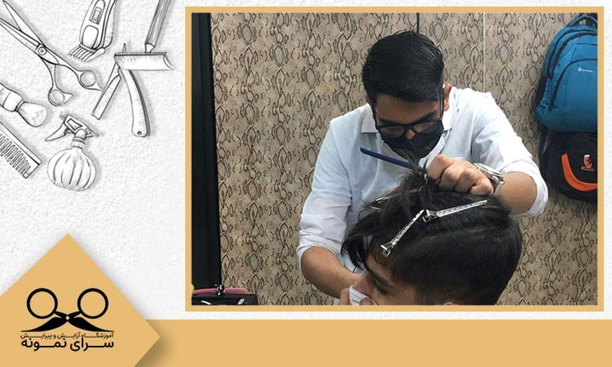 دوره رایگان آموزش آرایشگری آنلاین