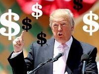 ثروت شخصی ترامپ ۶۰۰ میلیون دلار کاهش یافت