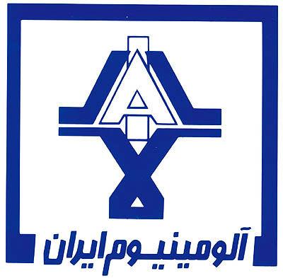 آلومینیوم ایران