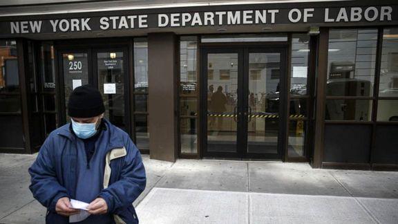 کرونا نرخ بیکاری را در آمریکا به ۱۵درصد افزایش میدهد
