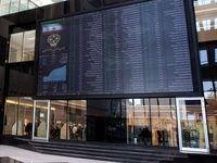 آغاز بازارگردانی ۳۵ شرکت بورسی