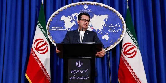 اقدامات وزارت خارجه ایران در پی شیوع ویروس کرونا
