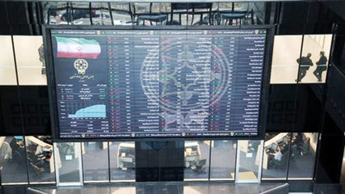 تغییر وضعیت دوباره بورس تهران