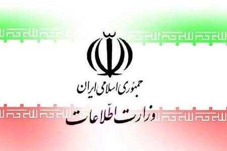 اعلام آمادگی وزارت اطلاعات برای مبارزه با مفاسد اقتصادی