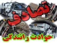 در خاورمیانه افراد 3برابر اروپاییها در تصادفات میمیرند