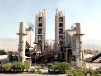 سیمان هرمزگان، پیشران صنعت سیمان ایران